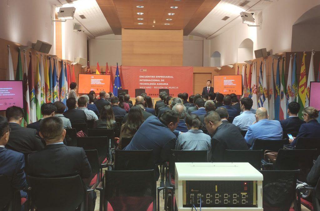 Empresas de Murcia y China se encuentran en un foro Empresarial organizado por Profinanza