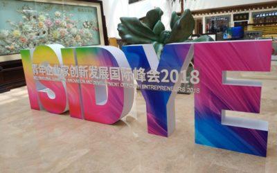 Profinanza asiste al Foro Internacional para Jovenes Empresarios de Jinan, China.